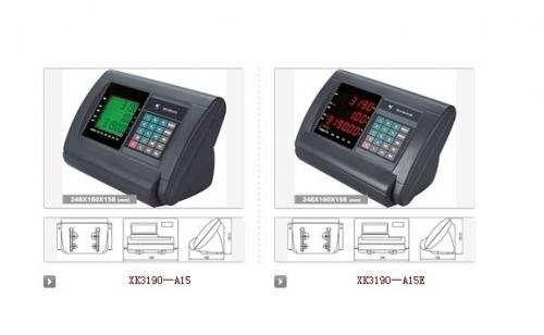 耀华XK3190-A15仪表