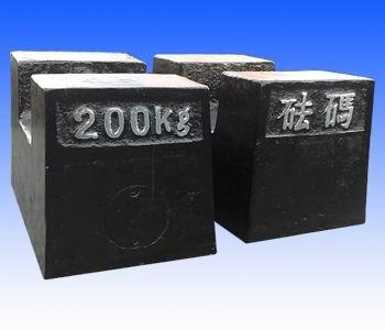 锁型铸铁砝码H