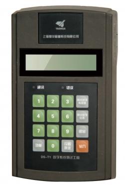 安徽DS—T1